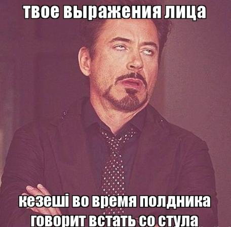 robert downey jr angry, irritated