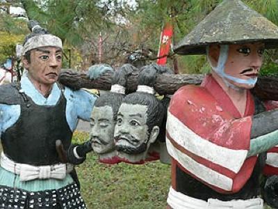 Sekigahara War World, Japan
