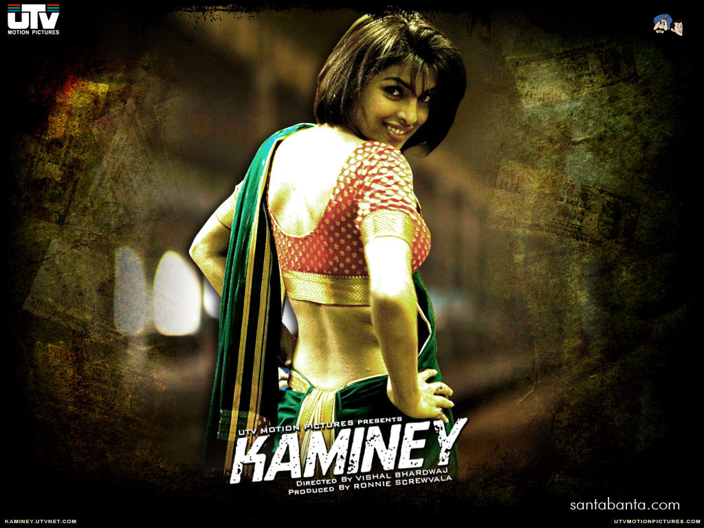 KAMINEY PRIYANKA CHOPRA