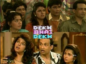 Memories from Doordarshan: Nostalgia!